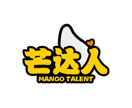 """果蔬生鲜   品牌释义:   """"芒达人 MANGOTALENT"""",芒:指芒果,达"""